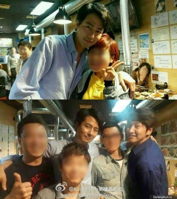 Jo In Sung и Lee Kwang Soo