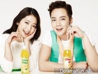Park Shin Hye и Jang Geun Suk