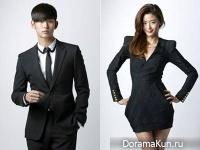 Kim Soo Hyun и Jeon Ji Hyeon