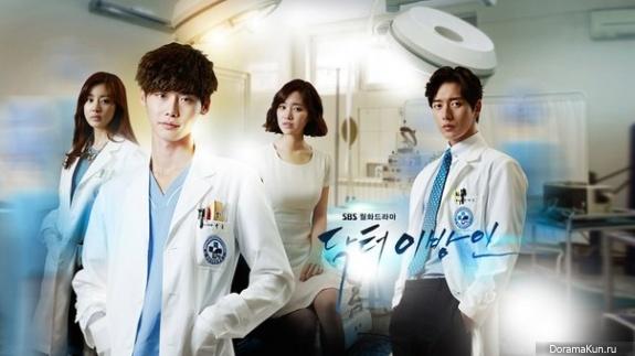 Доктор иностранец