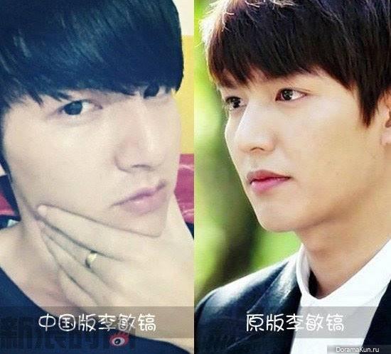Ye Xiao Kai и Lee Min Ho