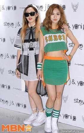 Джа и Фей