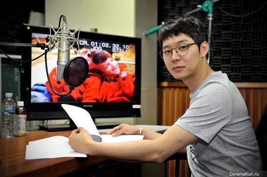 Park YuChun
