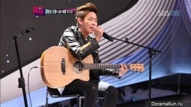 Kim Woosung