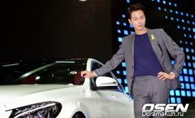 2014 Pusan International Motor Show