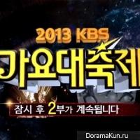 2013 KBS Gayo Daejun
