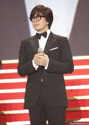 Юн Ын Хе, Ким Хён Чжун и Пэ Ён Чжун