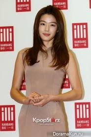 Чон Чжи Хён