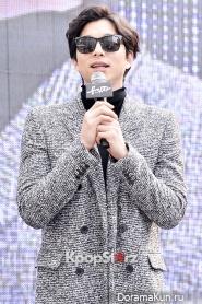 Гон Ю