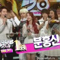 IU выиграла Music Bank