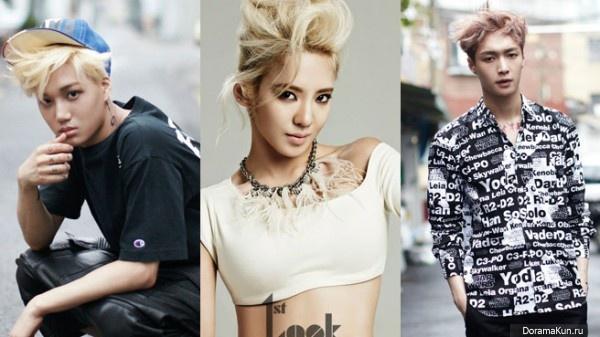 ХёЁн из Girls' Generation, а также Кай и Лэй из EXO