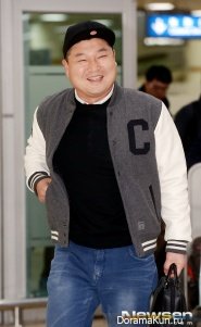 Кан Хо Дон