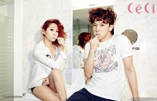 Сою и JungGiGo