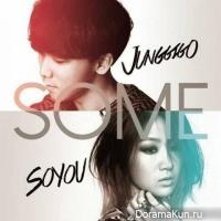 JungGiGo и СоЮ