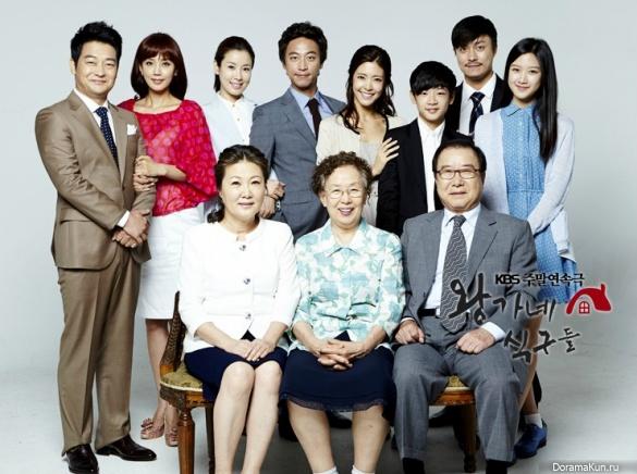 Беспокойная семейка Ван