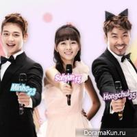 Минхо из SHINee, Ким Со Хён и Но Хон Чоль