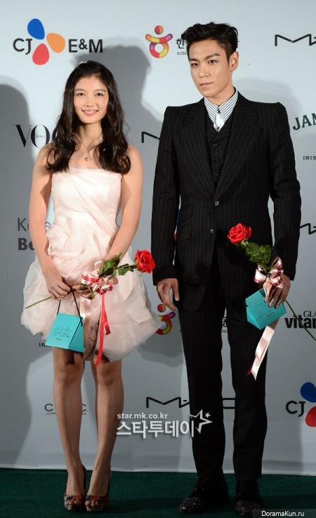 T.O.P и Ким Ю Чжон