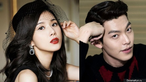 Ли Бо Ён и Ким У Бин