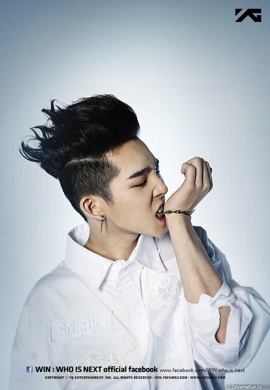 Nam Tae Hyung