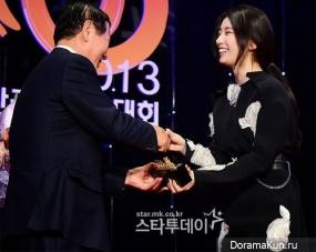 Сюзи посетила церемонию награждения 'KAA 2013′