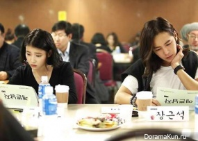 IU и Чан Гын Сок