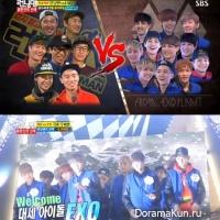 Бегущий Человек Шоу Корея Mp3