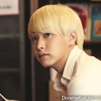 Сонмин из Super Junior
