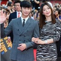 Чон Чжи Хён и Ким Су Хён