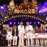 EXO, VIXX, BESTie и Хон Джин Ён победили