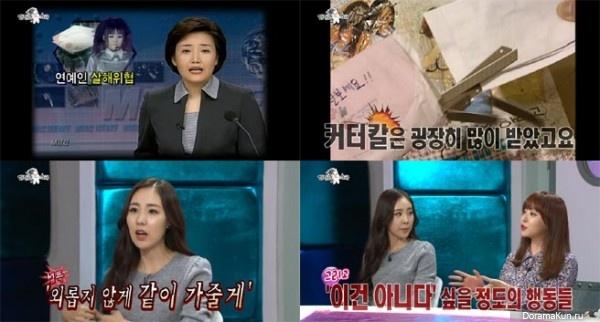 Кан Ми Ён из Baby V.O.X