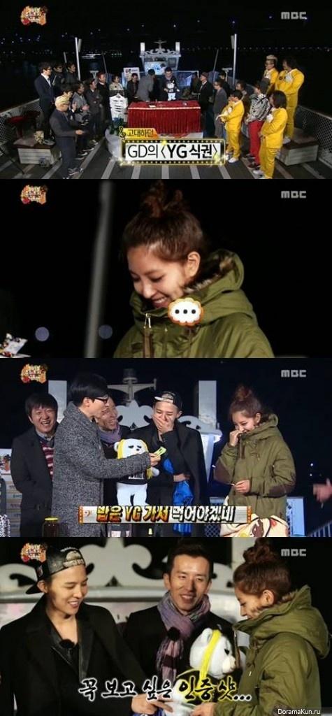 BoA выиграла билеты на обед в кафе YG от G-Dragon