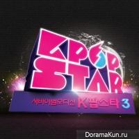 K-рор Звезда 3