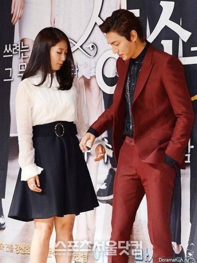 Пак Шин Хе и Ли Мин Хо