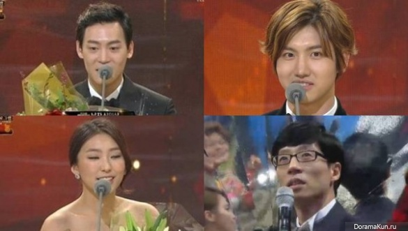 2013 KBS Entertainment Awards