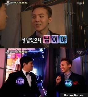 G-Dragon и Чон Хён Дон
