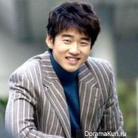 Юн Кё Сан