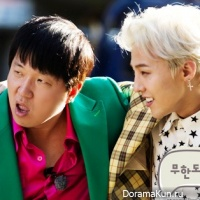 Чон Хён Дон и G-Dragon