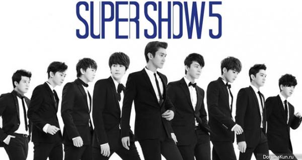 Super Junior проведут концерты