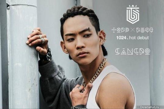 Topp Dogg представили 10-го участника Сандо