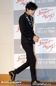 Пан Сон Чжун