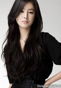 Han Hye Rin