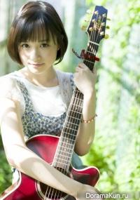 Sakurako Ohara
