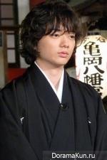 Shota Sometani