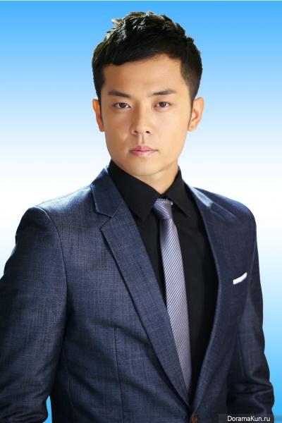 Yao Yuan Hao