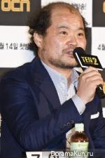 kim-sang-ho