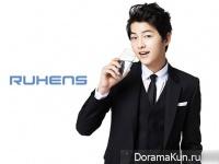 Song Joong Ki для RUHENS 2014