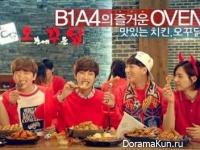 B1A4 для Okkudak
