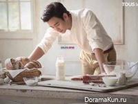 Kim Soo Hyun для Tous Les Jours 2014