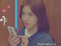 Park Shin Hye и Kang Ha Neul для Yo Gi Yo
