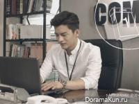 Seo In Guk для SPAM